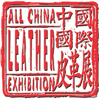 ACLE All China Leather Exhibition 2020 Shanghai