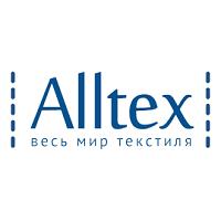 Alltex 2020 Kiev