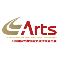 ARTS Advanced Rail Transit Technology Show  Shanghai