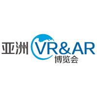 Asia VR&AR Fair 2021 Canton