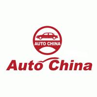Auto China 2020 Pékin