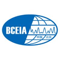 BCEIA 2021 Pékin