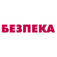 Bezpeka 2021 Kiev