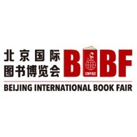Beijing International Book Fair BIBF 2019 Pékin