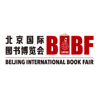 Beijing International Book Fair BIBF  Pékin