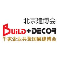 Build + Decor 2022 Pékin