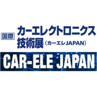 Car-Ele Japan 2021 Tōkyō