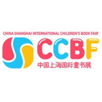 CCBF - China Shanghai International Children's Book Fair 2020 Shanghai