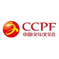 China Yiwu Cultural Products Trade Fair  Yiwu