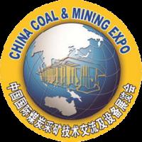 China Coal & Mining Expo 2021 Pékin