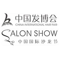 China International Hair Fair & Salon Show  Canton