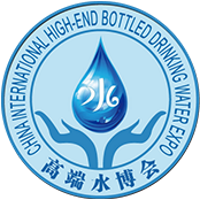 China International High-end Bottled Drinking Water Expo  Shanghai