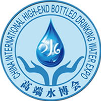 China International High-end Bottled Drinking Water Expo  Pékin