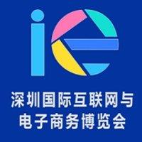 China International Internet and E-commerce Expo CIE 2020 Shenzhen