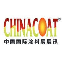 Chinacoat 2020 Canton