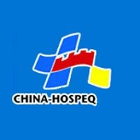 China Hospeq 2017 Pékin