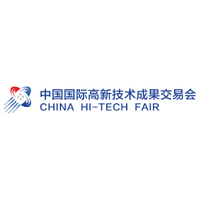CHTF China Hi-Tech Fair 2020 Shenzhen