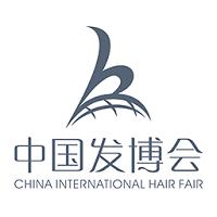 CIHF China International Hair Fair 2020 Canton