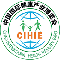 CIHIE - China International Nutrition & Health Industry Expo 2020 Pékin