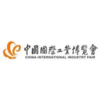 CIIF China International Industry Fair 2021 Shanghai