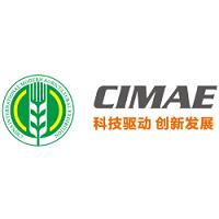 CIMAE China International Modern Agricultural Exhibition 2021 Pékin