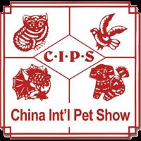 CIPS China International Pet Show  Shanghai