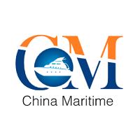 CM China Maritime 2020 Pékin