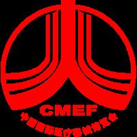 CMEF China International Medicinal Equipment Fair  Shenzhen