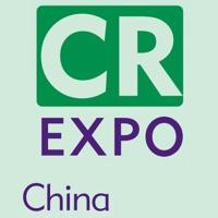 CR Expo 2021 Pékin