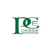 International Dental Care Expo 2020 Shanghai