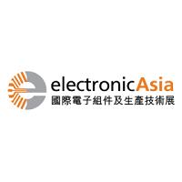 electronicAsia 2020 Hong Kong