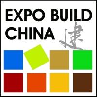 Expo Build China 2020 Shanghai