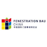 Fenestration Bau China 2020 Pékin