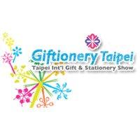 Giftionery 2021 Taipei