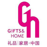 Gifts & Home 2021 Shenzhen
