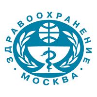 Health Care 2019 Moscou