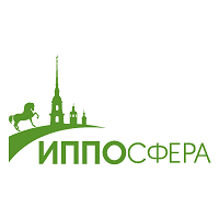 Hipposphere 2021 Saint-Pétersbourg
