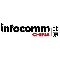 Infocomm China 2020 Pékin