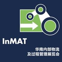 InMAT 2021 Shanghai