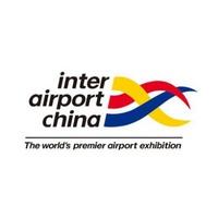 Inter Airport China  Shanghai