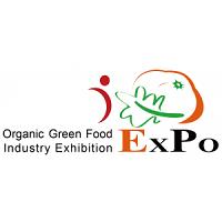 International Organic & Green Food Industry Expo 2020 Pékin