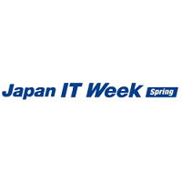 Japan IT Week Spring 2020 Tōkyō