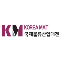 Korea Mat 2021 Goyang