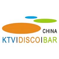 China Guangzhou International KTV, Disco, Bar Equipment & Supplies Exhibition  Canton