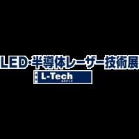 LED & Laser Diode Technology Expo 2021 Tōkyō