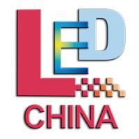 LED China 2020 Shanghai