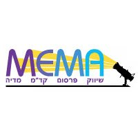 Mema  Tel Aviv