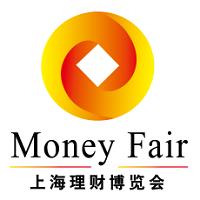 Money Fair  Shanghai