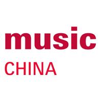 Music China 2021 Shanghai