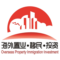 Overseas Property, Immigration and Investment Fair 2020 Shanghai
